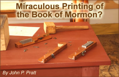 miraculous-printing-of-book-of-mormon